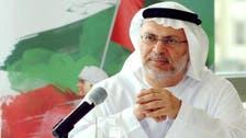 الإمارات.. يمكن للمنظمات المصنفة إرهابية أن تستأنف
