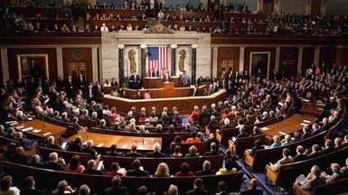 مجلس النواب الأميركي يسعى لإبقاء العقوبات على إيران