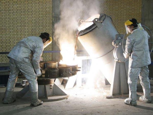 أمريكا تتوقع قيام إيران بتخفيض مخزونها من اليورانيوم