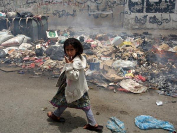 أوضاع صحية مزرية في #اليمن بسبب انقلاب #الحوثيين
