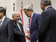 ما شروط الدول الكبرى التي تحاول إيران مقاومتها؟