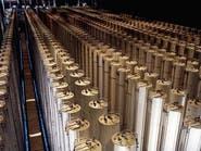 إيران تهدد باستئناف تخصيب اليورانيوم خلال 5 أيام