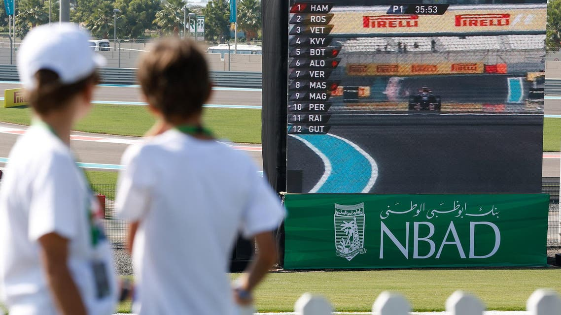 Picture courtesy: Yas Marina Circuit