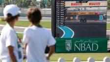 F1: Hamilton ahead as Abu Dhabi Grand Prix revs up