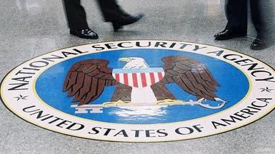 أميركا تحذر من هجمات إلكترونية صينية على منشآتها