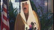 سعودی نیشنل گارڈ کو حوثی مخالف آپریشن میں شرکت کا حکم