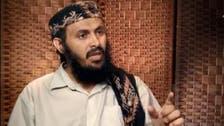 ٹرمپ نے جزیرۃ العرب میں القاعدہ سربراہ قاسم الریمی کی ہلاکت کی تصدیق کر دی