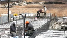 Israeli mayor's ban on Arab workers ignites uproar