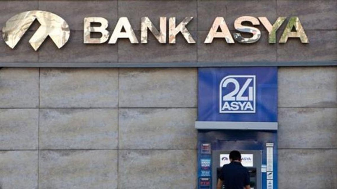 بنك آسيا التركي