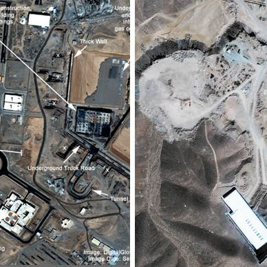 """أميركا:إعلان إيران عن التخصيب """"استفزازي"""".. ومفاوضات جنيف تستمر"""