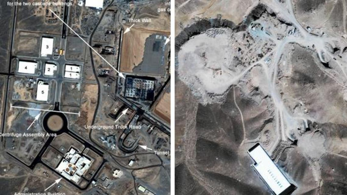 مفاعلي نطنز وفردو