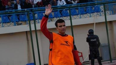 لاعب عراقي يفقد جواز سفره في الرياض