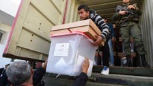 Tunisian court rejects all appeals against primary presidential election results