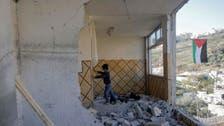 Punitive Israeli house demolitions a 'war crime': HRW