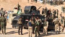 Turkey trains Kurdish Peshmerga forces in fight against ISIS