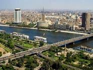 هيرمس للعربية: 4.8% نمو متوقع لاقتصاد مصر في 2018