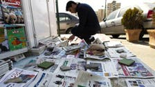 Iran media weighs in on nuclear deal options