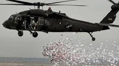 العراق: طائرات تلقي منشورات ضد داعش في الموصل