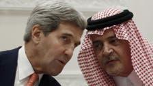 Kerry, Saudi FM hold talks in Vienna