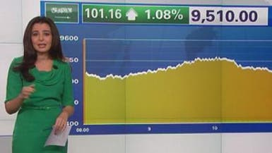 انتعاش سيولة سوق السعودية إلى مستوى 8 مليارات ريال