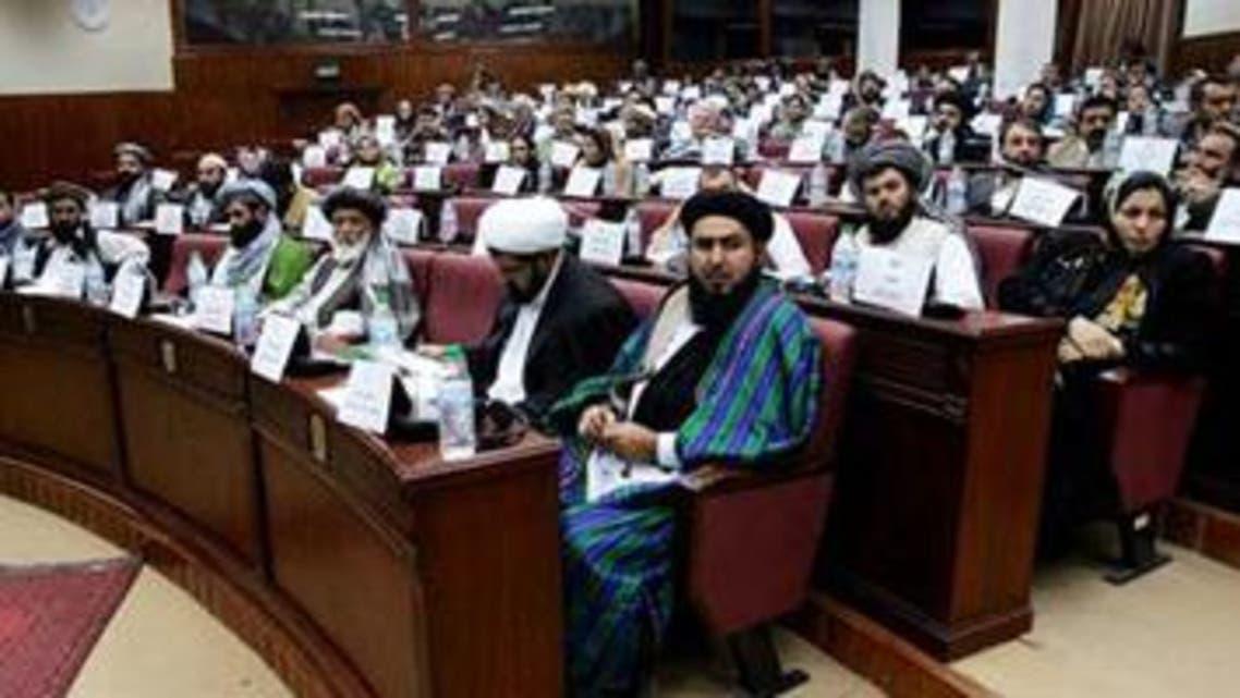 برلمان أفغانستان
