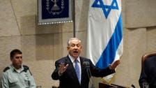 الحكومة الإسرائيلية تصوت لصالح قانون يهودية الدولة