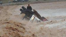 أكثر من 17 قتيلاً في فيضانات عارمة بالمغرب