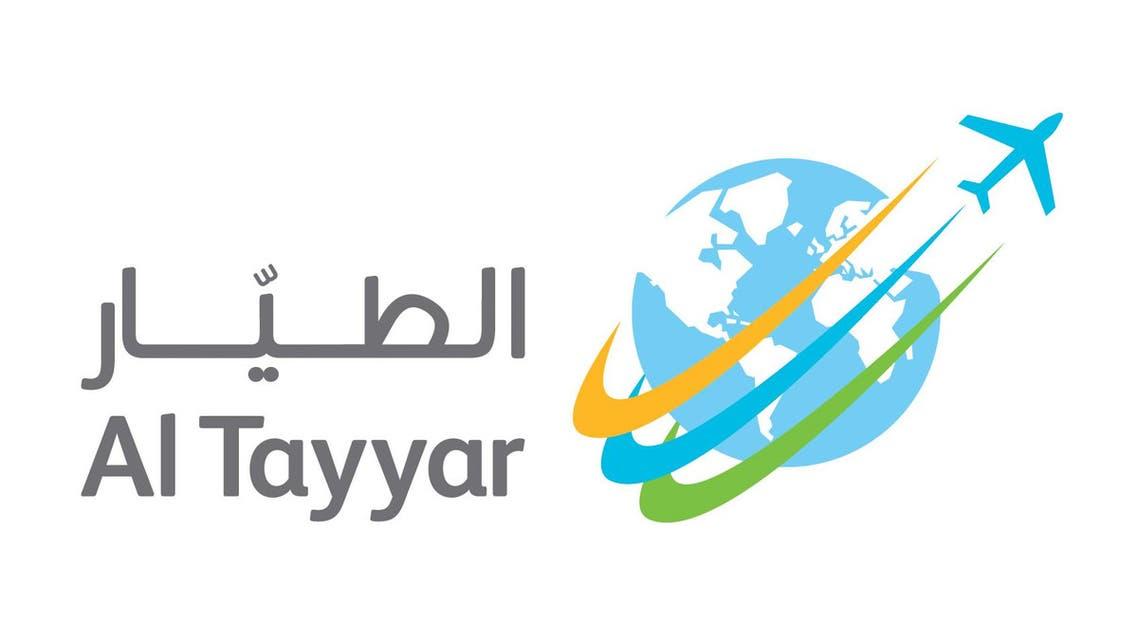 شعار شركة الطبار الجديد