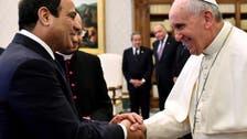 مصر میں انتقالِ اقتدار کے دوران امن کو یقینی بنائیں:پوپ فرانسیس