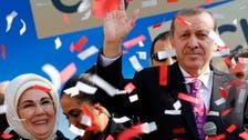 Erdogan: women not equal to men