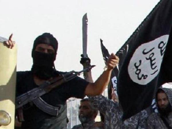 #داعش يرتكب جريمة جديدة بإعدام صحفية من الموصل