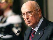 الرئيس الإيطالي يتنحى عن السلطة بسبب كبر سنّه