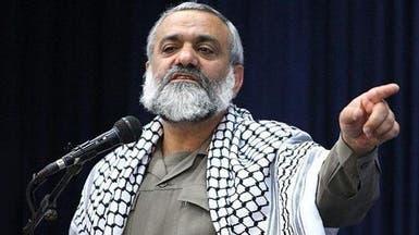 قائد باسيج إيران: أوقفنا دبلوماسيين غربيين تجسسوا لداعش