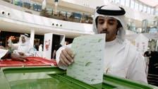 بحرین: پارلیمانی، بلدیاتی انتخابات میں اخوان کو شکست
