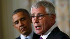امریکی وزیردفاع چَک ہیگل مستعفی