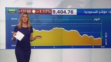 7.7 مليار ريال تداول سوق السعودية رغم تراجع المؤشر