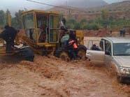 إنقاذ سياح أجانب حاصرتهم فيضانات المغرب