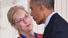 Barack Obama honors Meryl Streep with 'love'