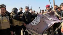 ISIS battles Iraqi forces near Baiji refinery