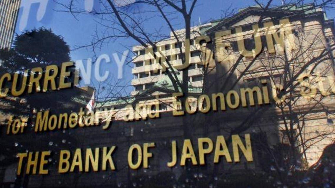 بنك اليابان المركزي