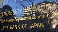 بنك اليابان يلحق بالبنوك المركزية.. ويخطط لإصدار العملة الرقمية