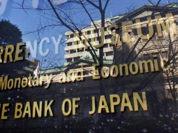 المركزي الياباني يبقي على برنامج التيسير الكمي