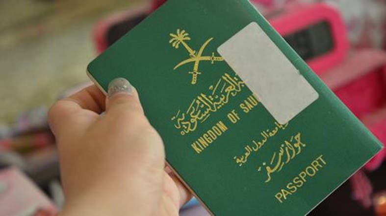 Saudi expats may get resident permits period extended - Al Arabiya