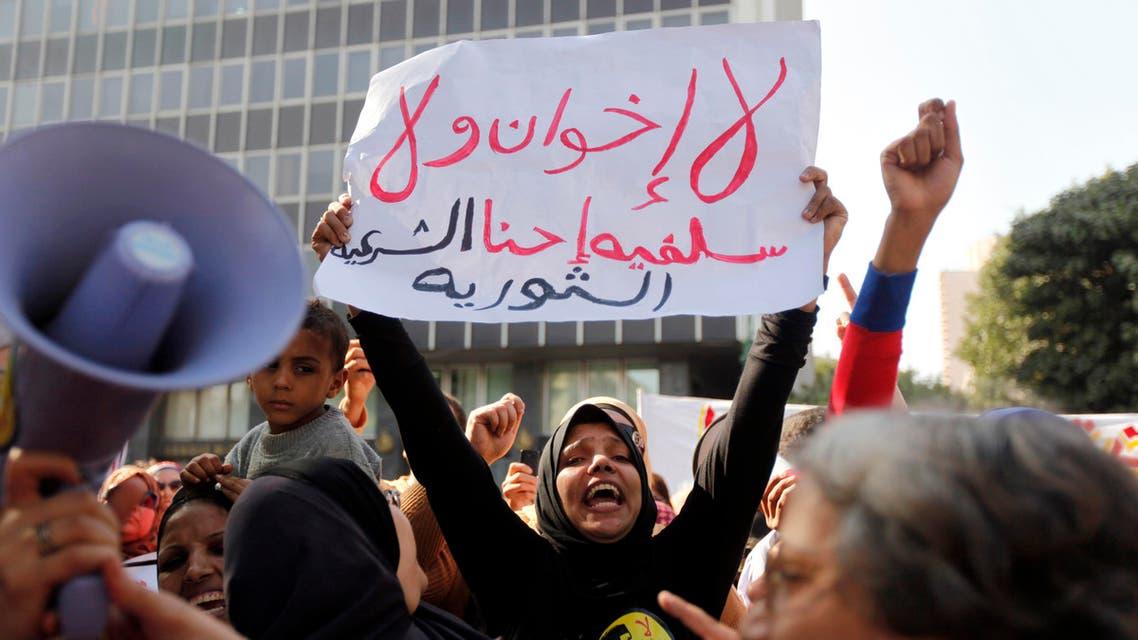 Salafist Reuters