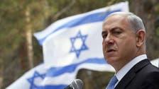 إسرائيل تهدد فرنسا.. لا تعترفوا بفلسطين