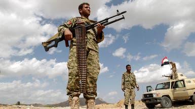 مقتل قيادي بالقاعدة في مواجهات مع الجيش وسط اليمن