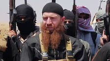 ISIS leader Shishani alive, but 'badly wounded'