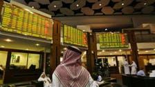 Emaar Development, Dubai's first big IPO since 2014, falls on debut