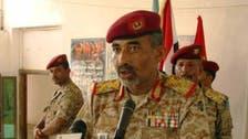یمنی باغیوں کے ہاں یرغمال وزیردفاع کی رہائی کا مطالبہ