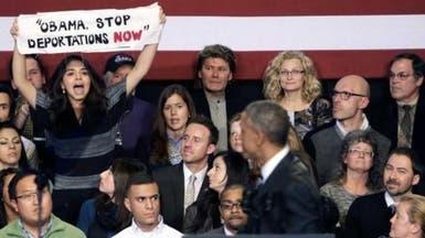 فيديو.. نشطاء يقاطعون أوباما أثناء خطاب عن الهجرة